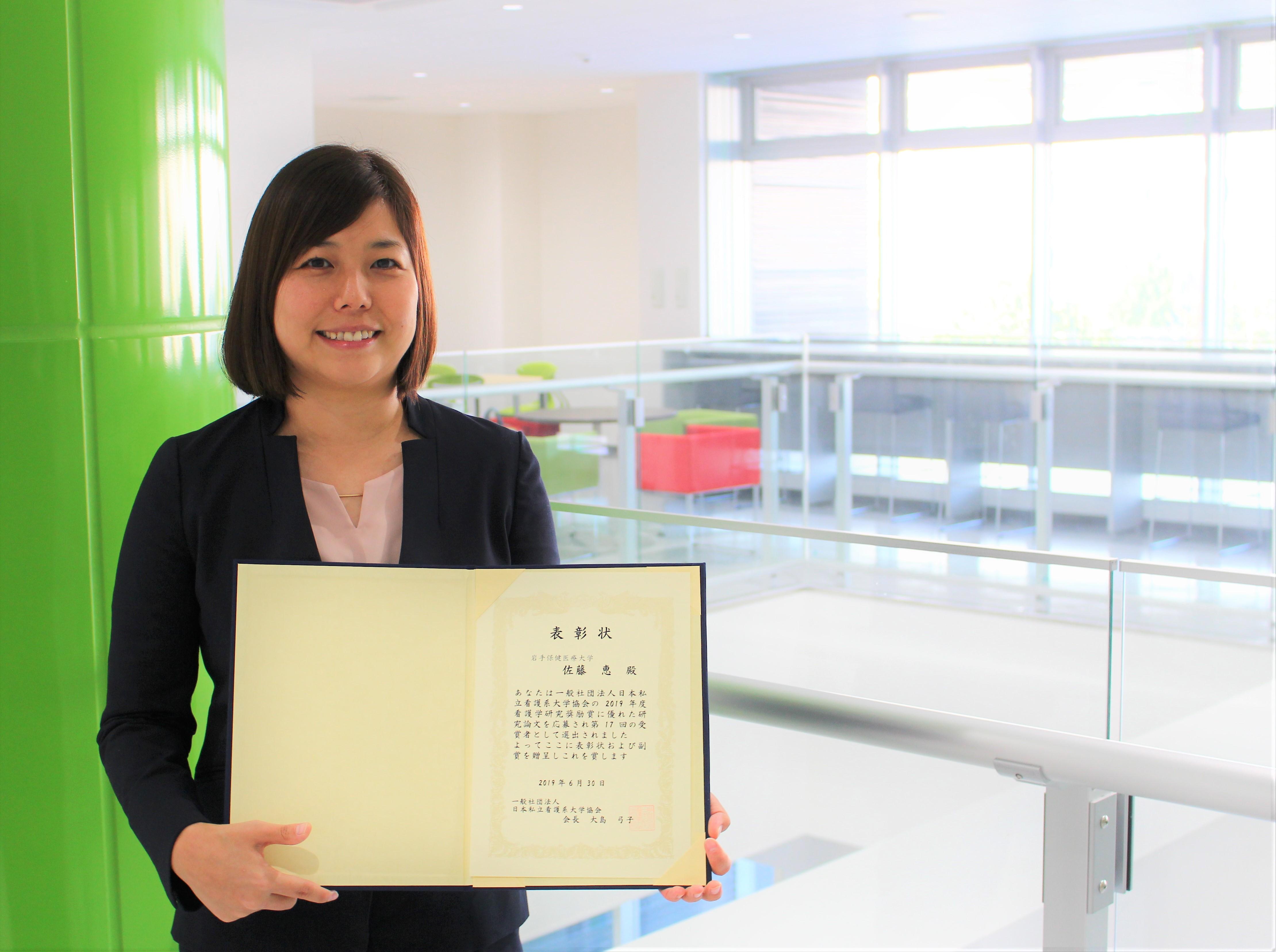 医療 日本 大学 保健 診療放射線学科